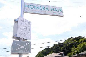 HOMERA HAIR|ホメラヘアー|外観4